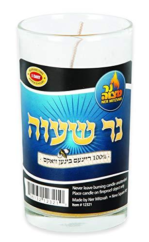 Ner Mitzvah 24 Hour Beeswax Yartzeit Candle - Kosher Yahrtzeit...